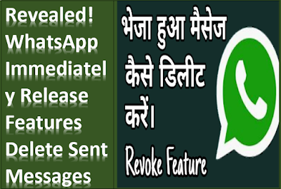 revealed-whatsapp-immediately-release-features-delete-sent-messages-