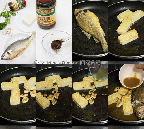 Braised Yellow Croaker Fish with Garlic and Tofu Procedures