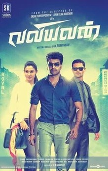 Valiyavan 2015  Movie Download Hindi 720p 480p HDRip