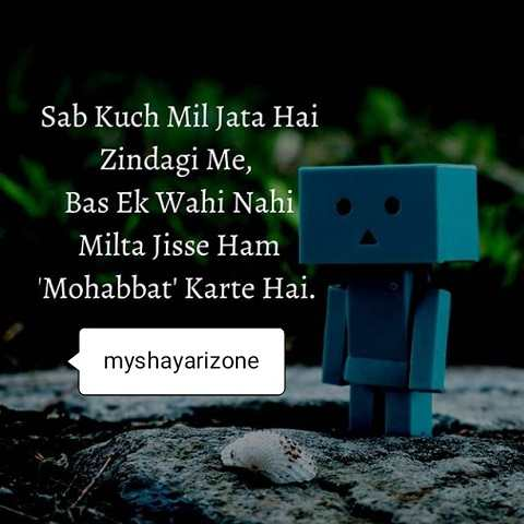 Sad Love Zindagi Shayari Lines in Hindi