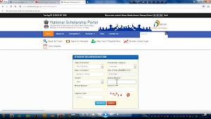 Registration of The National Scholarship Portal 2017/2018 Cohort