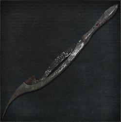 Blade of Mercy