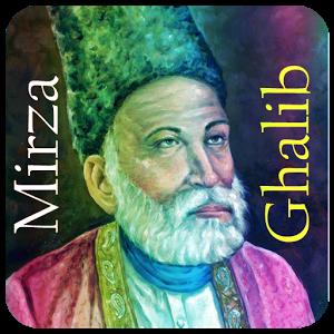 Popular Shayaris of Mirza Ghalib