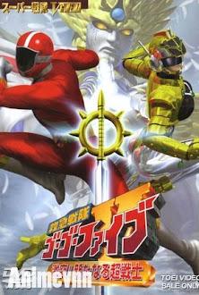 Kyuukyuu Sentai GoGoV The Movie - Gekitotsu! Aratanaru Chō-Senshi 1999 Poster