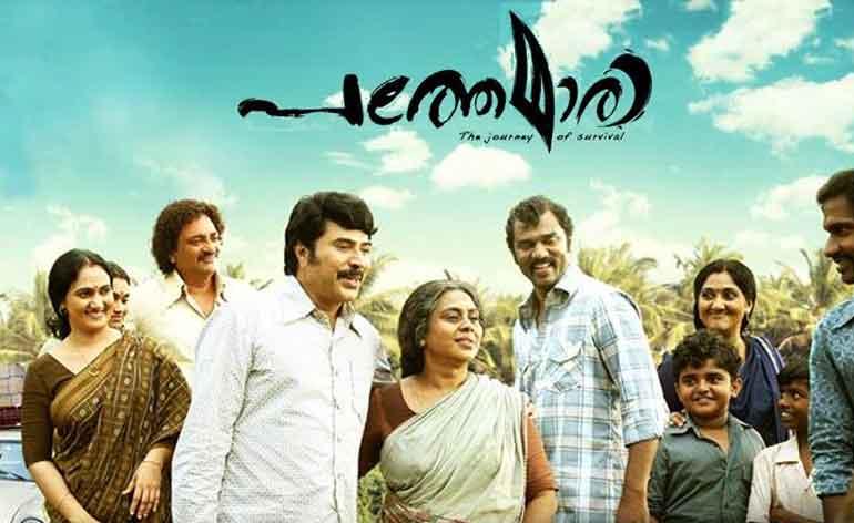 💋 Charlie malayalam movie download tamilrockers li | TAMILROCKERS