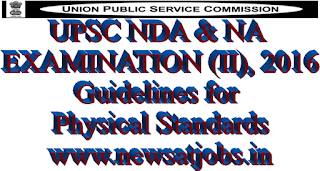 upsc+nda+and+na+examination+2016+guideline+for+physical+standards