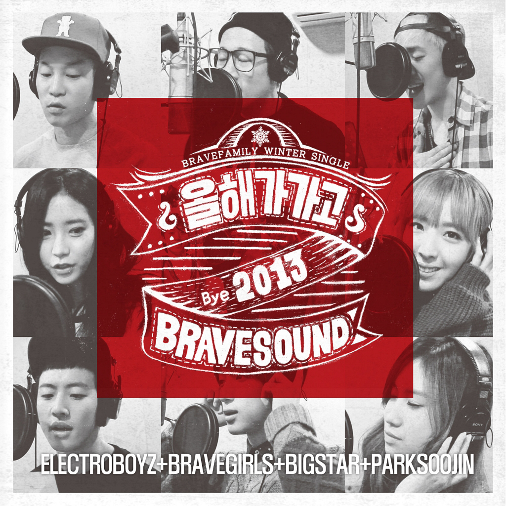 [Single] Electroboyz, Brave Girls, BIGSTAR, Park Soo Jin – Passing Of The Year