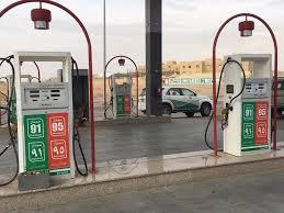 أزمة منظمة الدول المصدرة للبترول تخفض سعر المحروقات في المغرب من جديد