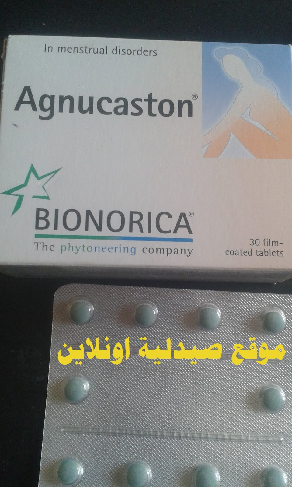 أجنوكاستون  agnucaston أقراص لعلاج اضطرابات الدورة الشهرية