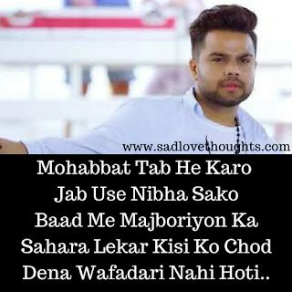 status on sad mood in hindi for whatsapp