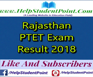 Rajasthan PTET Result 2018 - Check Name Wise MDSU PTET Result 2018