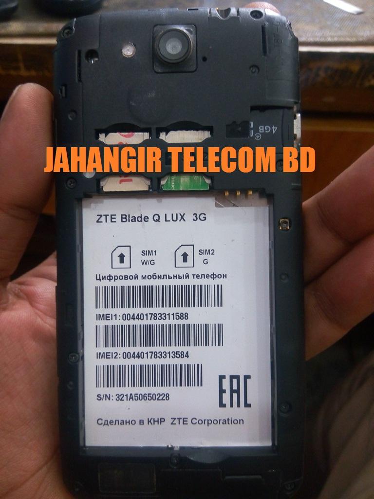 ПРОШИВКА ДЛЯ ZTE BLADE Q LUX 3G СКАЧАТЬ БЕСПЛАТНО