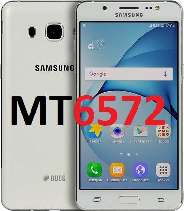 Samsung J510F Clone Firmware MT6572 Flash File Read Cm2 SM-J510F_4