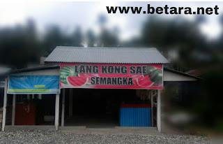 toko langkong sae di kuala tungkal serdang jaya p.lapis tomo kecamatan betara