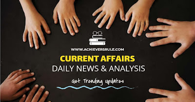 Current Affairs Updates - 26th May 2018