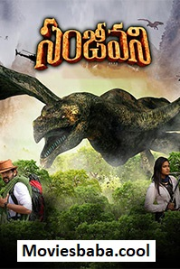 Sanjeevani (2018) Full Movie Hindi Dubbed HQ HDRip 480p
