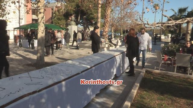 Βασιλόπιτα για τα ρεκόρ Γκίνες στο Κιάτο (βίντεο)