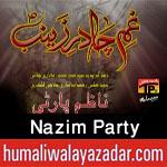 http://www.humaliwalayazadar.com/2015/04/nazim-party-nohay-2014_10.html