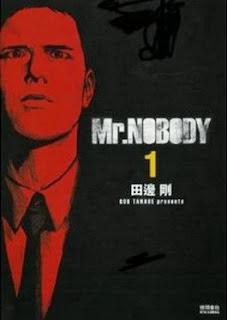 ミスター・ノーバディ 第01巻