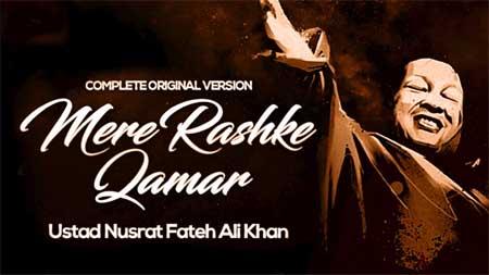 Mere Rashk-E-Qamar Lyrics - Nusrat Fateh Ali Khan