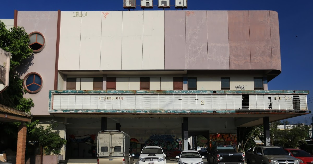 Nd Movie Theater