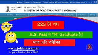 Transport Department, Assam