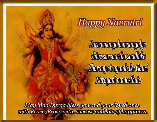 Happy Navratri Images 8