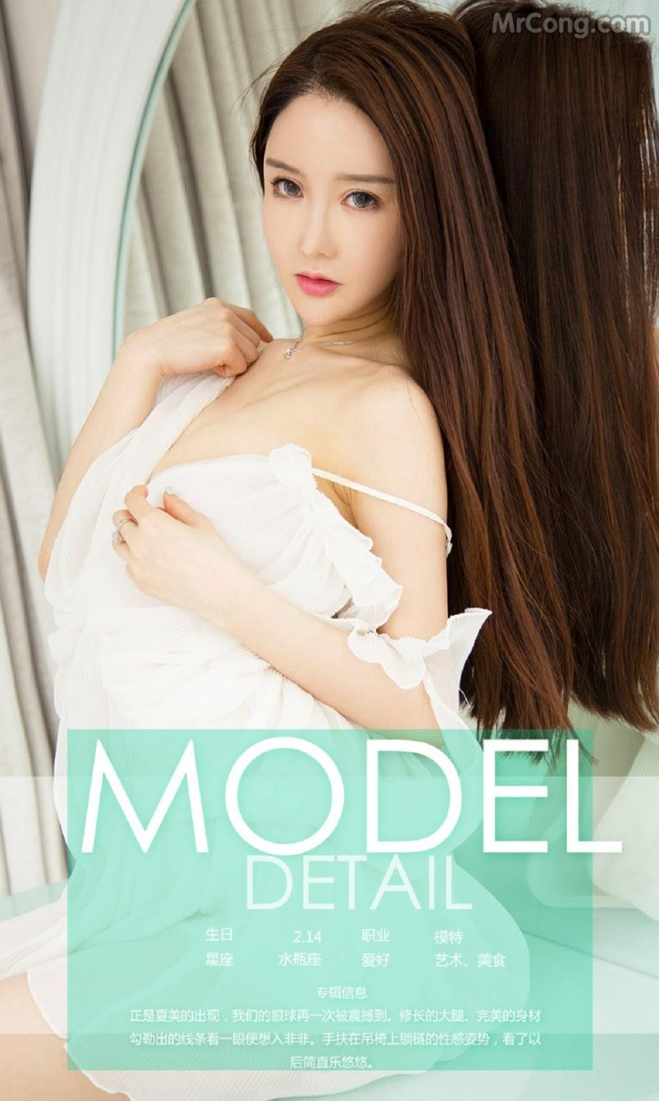 UGIRLS – Ai You Wu App No.733: Người mẫu Xia Mei (夏美) (39 ảnh)