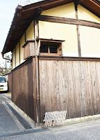 滋賀彦根新聞: 辻番所の見張り窓...
