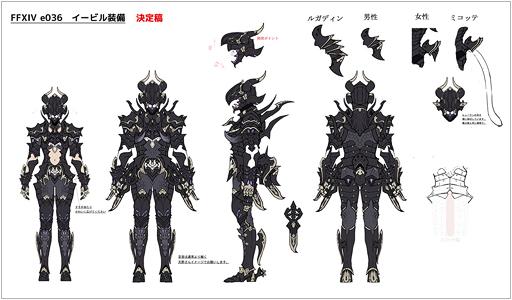 dragoon gear ffxiv