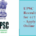 UPSC Recruitment for 417 Posts - Apply Online for UPSC Bharti