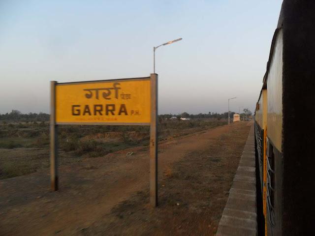 सतपुडा नैरो गेज- बालाघाट से जबलपुर