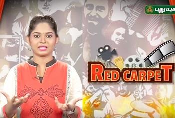 Gautamiputra Satakarni Movie Trailer Launch | Red Carpet