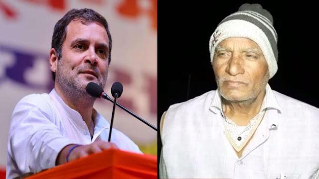आतंकी मसूद अजहर को 'जी' कहने पर राहुल गांधी पर भड़का शहीद का परिवार