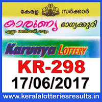 karunya lottery kr 298, karunya lottery 17.6.2017, kerala lottery 17.6.2017, kerala lottery result 17.6 2017, kerala lottery result 17 6 2017, kerala lottery result karunya, karunya lottery result today, karunya lottery kr 298, keralalotteriesresults.in-17-06-2017-kr-298-karunya-lottery-result-today-kerala-lottery-results, kerala lottery result, kerala lottery, kerala lottery result today, kerala government, result, gov.in, picture, image, images, pics, pictures