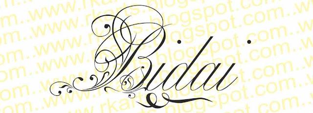 Bidai Calligraphy Title 2  (बिदाई कैलीग्राफी  टाईटल 2 )
