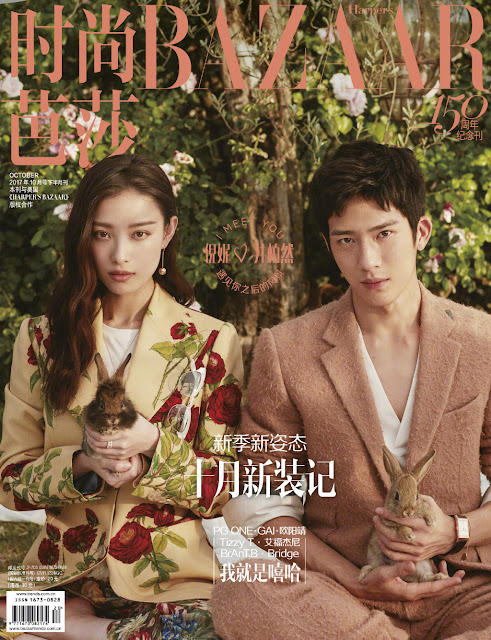 Ni Ni and Jing Boran dating