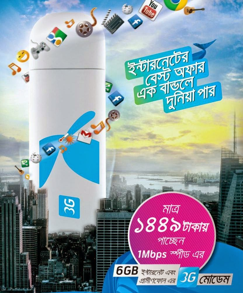 Grameenphone 3g