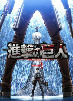 Attack on Titan Anime Season 3 Scheduled For for July 2018