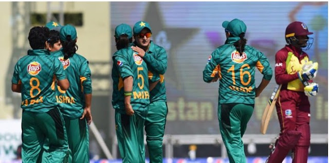 The first one-day match between Pakistan and West Indies  Women Team will be played today