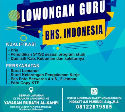 LOWONGAN GURU BAHASA INDONESIA Di SMK MA'ARIF 3 SOMALANGU