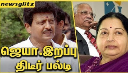TTV Divakaran about Jayalalitha Death | Apollo Reddy