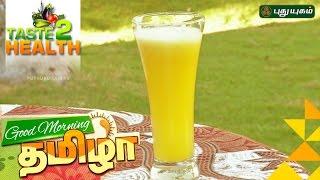 Aloe Vera and Pineapple juice | Taste2Health | Good Morning Tamizha 22-10-2016 Puthuyugam Tv