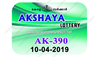 KeralaLotteryResult.net, kerala lottery kl result, yesterday lottery results, lotteries results, keralalotteries, kerala lottery, keralalotteryresult, kerala lottery result, kerala lottery result live, kerala lottery today, kerala lottery result today, kerala lottery results today, today kerala lottery result, Akshaya lottery results, kerala lottery result today Akshaya, Akshaya lottery result, kerala lottery result Akshaya today, kerala lottery Akshaya today result, Akshaya kerala lottery result, live Akshaya lottery AK-390, kerala lottery result 10.04.2019 Akshaya AK 390 10 april 2019 result, 10 04 2019, kerala lottery result 10-04-2019, Akshaya lottery AK 390 results 10-04-2019, 10/04/2019 kerala lottery today result Akshaya, 10/4/2019 Akshaya lottery AK-390, Akshaya 10.04.2019, 10.04.2019 lottery results, kerala lottery result April 10 2019, kerala lottery results 10th April 2019, 10.04.2019 week AK-390 lottery result, 10.4.2019 Akshaya AK-390 Lottery Result, 10-04-2019 kerala lottery results, 10-04-2019 kerala state lottery result, 10-04-2019 AK-390, Kerala Akshaya Lottery Result 10/4/2019