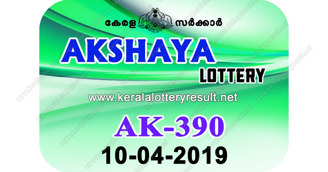 Kerala Lottery Result; 10-04-2019 Akshaya Lottery Results