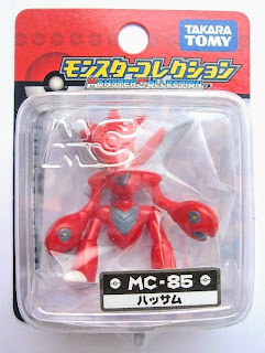 Scizor figure Takara Tomy Monster Collection MC series