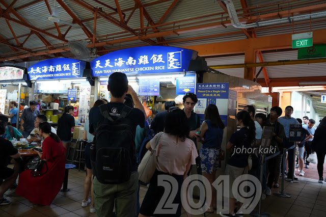 Tian Tian Hainanese Chicken Rice - Bib Gourmand Awards 2016 Singapore 天天海南雞飯
