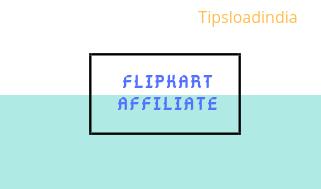 Flipkart affiliate program, flipkart affiliate, flipkart, flipkart affiliate marketing