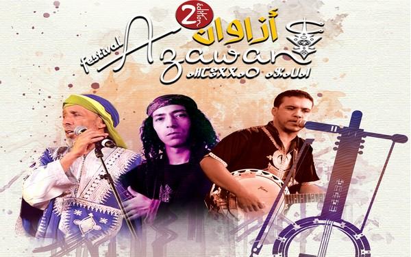 تنظيم الدورة الثانية لمهرجان أزاوان للأغنية الأمازيغية بالدشيرة