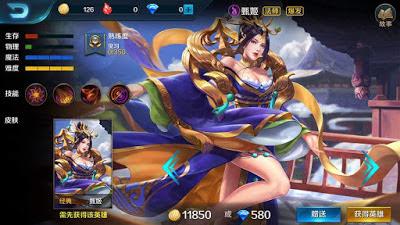 Super God MOBA Xiaomi